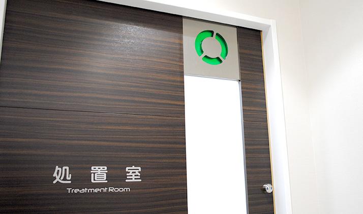 処置室ドア